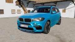 BMW X5 M (F85) 201ⴝ для Farming Simulator 2017