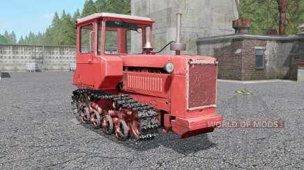 ДТ-75М с отвалоӎ для Farming Simulator 2017