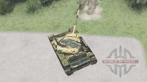 Т-54 для Spin Tires