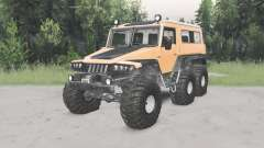 Трэкол Вега оранжевый окрас для Spin Tires