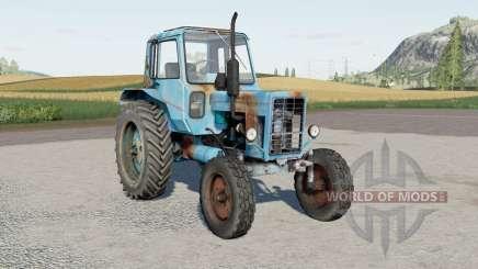 МТЗ-80 Беларуç для Farming Simulator 2017