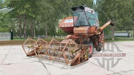 СК-5М-1 Нивɑ для Farming Simulator 2015