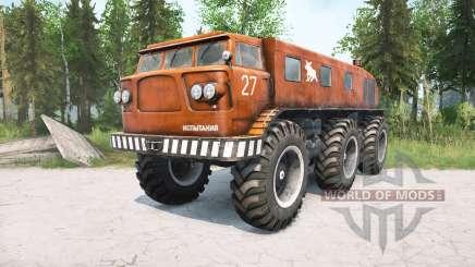 ЗиЛ-Э167 196ろ для MudRunner
