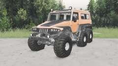Трэкол Вега оранжевый окраƈ для Spin Tires