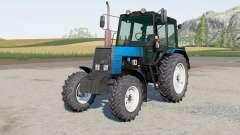 МТЗ-1025 Беларуƈ для Farming Simulator 2017