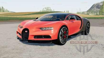 Bugatti Chiron Sporᵵ для Farming Simulator 2017
