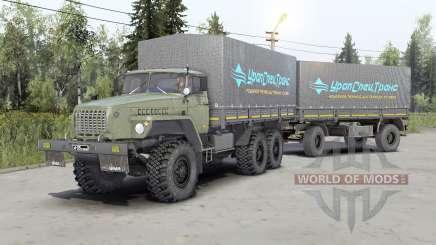 Урал-43Զ0-10 для Spin Tires