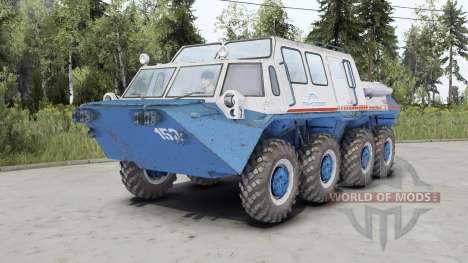 ГАЗ-59037 плавающий для Spin Tires