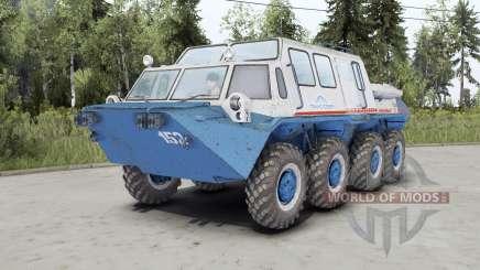 ГАЗ-59037 плавающий v1.1 для Spin Tires