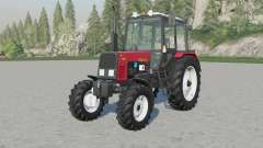 МТЗ-1025 Беларуꞔ для Farming Simulator 2017