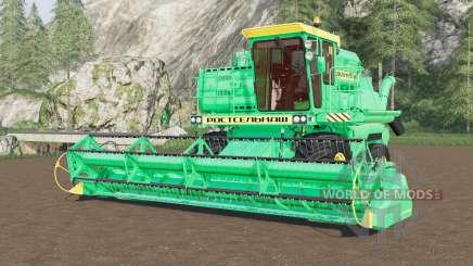 Доң-1500Б для Farming Simulator 2017
