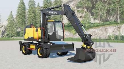Volvo EWR150E для Farming Simulator 2017
