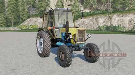 МТЗ-80 Беларỿс для Farming Simulator 2017