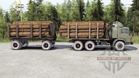 КамАЗ 4310 для Spin Tires