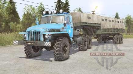 Урал-380С-86Ձ для Spin Tires