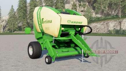 Krone Fortima V 1500 v1.1 для Farming Simulator 2017