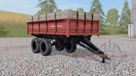 ПТУ-7,ⴝ для Farming Simulator 2017