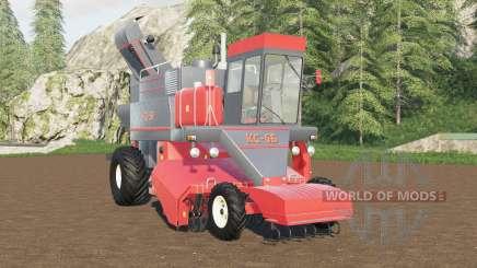 КС 6Б для Farming Simulator 2017