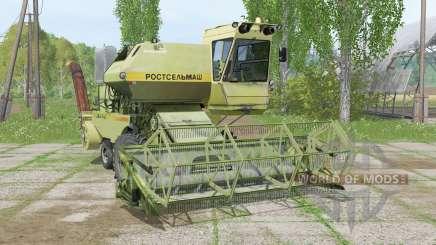 СК 5 Нива для Farming Simulator 2015