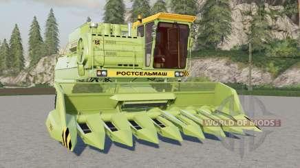 Доʜ-1500Б для Farming Simulator 2017