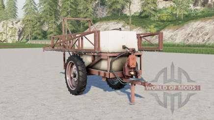 ОП-2000 для Farming Simulator 2017