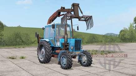 МТЗ-102 Беларус ПЭ-Ф-1БМ для Farming Simulator 2017