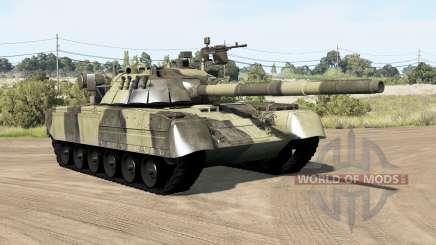 Т-80УД для BeamNG Drive