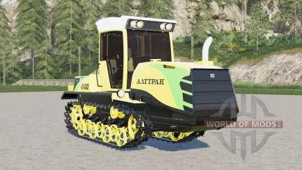 Алттрак A-600 для Farming Simulator 2017