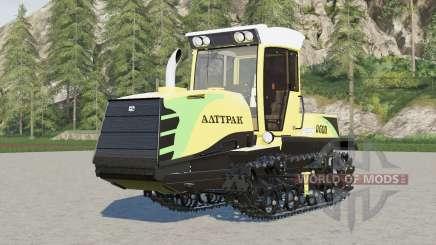 Алттрак А-600 для Farming Simulator 2017