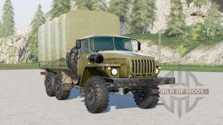 Урал 43202 для Farming Simulator 2017
