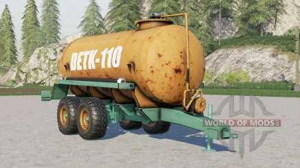 Detk 110 для Farming Simulator 2017