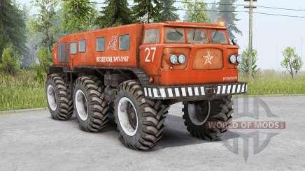 ЗиЛ Э167 для Spin Tires