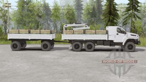 Урал Next 6x6.1 (4320-6952-72Е5Г38) для Spin Tires