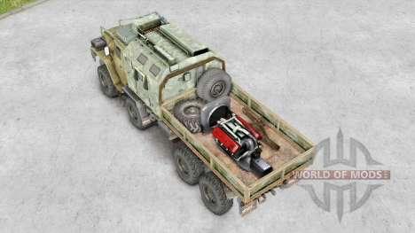 Урал 6614 8x8 для Spin Tires