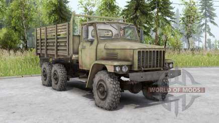 Dongfeng EQ2081 для Spin Tires