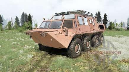 ГАЗ 59037 для MudRunner