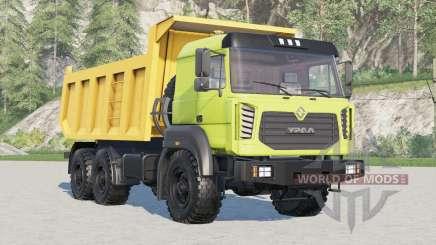 Урал 6370К-0121-30Е5〡мягкая подвеска для Farming Simulator 2017