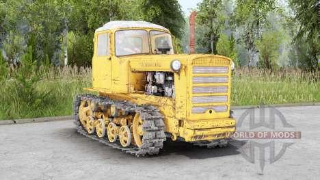 ДТ 75М Казахстан для Spin Tires