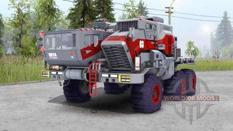 CN114 для Spin Tires