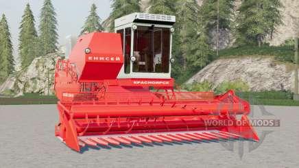 Енисей 1200-1М〡варианты колёс для Farming Simulator 2017