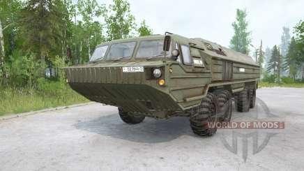 БАЗ 6944 для MudRunner