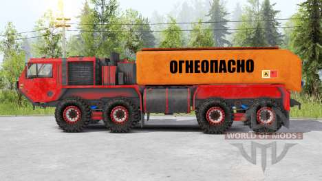 Oshkosh HEMTT〡Huntsman для Spin Tires