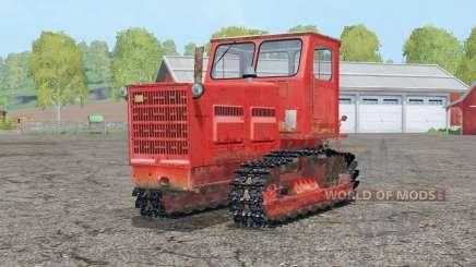 Т-4А〡регулируемая навеска для Farming Simulator 2015