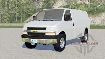 Chevrolet Express Cargo Van для Farming Simulator 2017