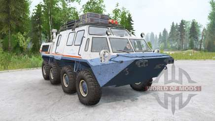 ГАЗ 59037 v1.1 для MudRunner