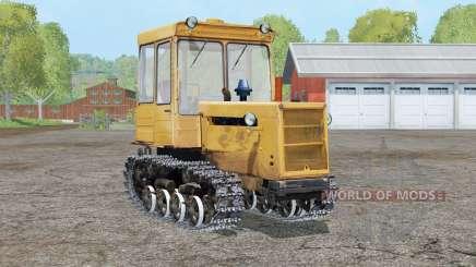 ДТ-75МЛ〡возможность установки отвала для Farming Simulator 2015