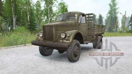 ГАЗ-63П для MudRunner