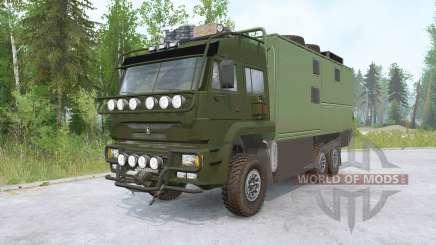 КамАЗ-635050 для MudRunner