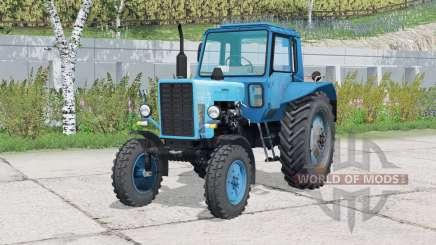 МТЗ-80 Беларƴс для Farming Simulator 2015