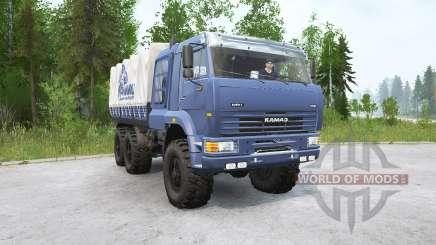 КамАЗ-652Ձ1 для MudRunner
